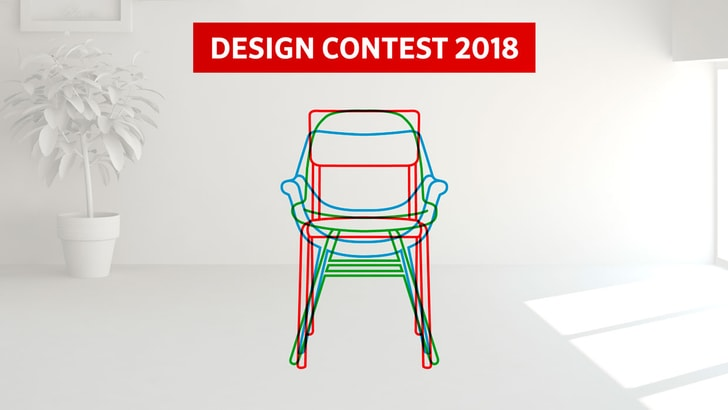 Interio Design Contest 2018
